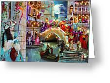 Carnival Moon Variant 1 Greeting Card