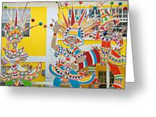 Carnival Time St. Thomas Usvi Greeting Card