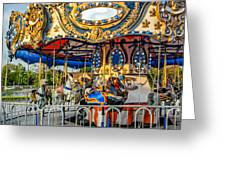 Carousel 3 Greeting Card