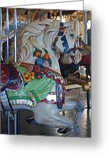 Carousel Horse Greeting Card