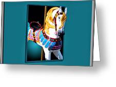 Carousel Horse White Greeting Card