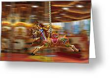 Carousel Greeting Card by Peter Skelton