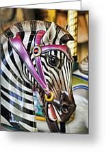 Carousel Zebra Greeting Card