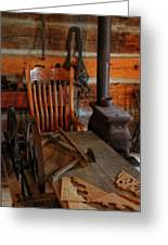 Carpentry Workshop Greeting Card