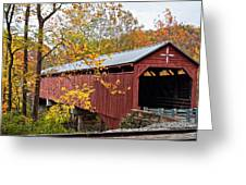 Carrollton Covered Bridge Greeting Card