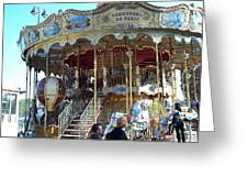 Carrousel De Paris Greeting Card