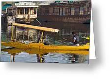 Cartoon - Man Plying Wooden Shikara With Side Lettering Of Kodak Express In The Dal Lake Greeting Card