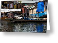 Cartoon - Man Rowing Small Boat Laden With Vegetables In The Dal Lake In Srinagar Greeting Card