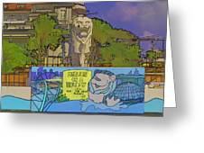 Cartoon - Statue Of The Merlion With A Banner Below The Statue Greeting Card