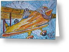 Cartoon Airplane Greeting Card