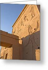 Carved Wall Of The Temple  Philae  Greeting Card