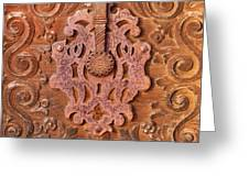 Carved Wooden Door Greeting Card