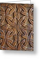 Carved Wooden Door In The Tsminda Sameba Cathedral Tbilisi Greeting Card