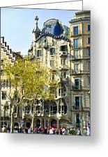 Casa Batllo - Barcelona Spain Greeting Card
