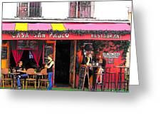 Casa San Pablo Restaurant Greeting Card