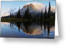Cascade Mirror Greeting Card by Mike  Dawson