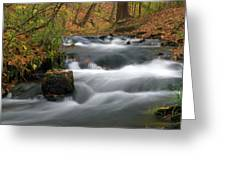 Cascading Greeting Card