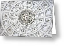 Caserta Royal Palace Greeting Card