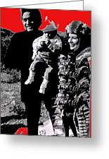 Cash Family In Red Old Tucson Arizona 1971-2008 Greeting Card