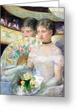 Cassatt's The Loge Greeting Card