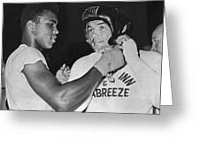 Cassius Clay And Johansson Greeting Card