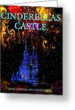 Castle Dreams Greeting Card