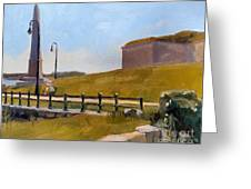 Castle Island Day Greeting Card