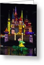 Castle Lantern Greeting Card