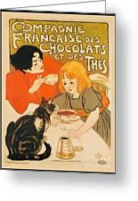 Cat Enjoys Chocolates And Tea Greeting Card