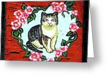 Cat In Heart Wreath 1 Greeting Card