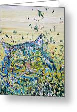 Cat In The Grass Greeting Card