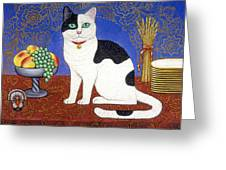 Cat On Thanksgiving Table Greeting Card
