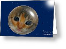 Cat Planet Greeting Card