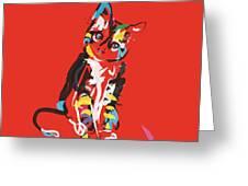 Cat Prins Greeting Card