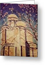 Cathedral At Springtime Greeting Card