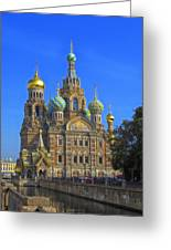 Cathedral Of Christ's Resurrection On Spilled Blood Greeting Card