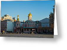 Cathedral Of Our Lady Of Kazan Greeting Card