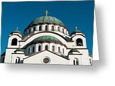 Cathedral Of Saint Sava In Belgrade Serbia Greeting Card