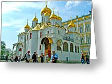 Cathedral Of The Annunciation Inside Kremlin Walls In Moscow-russia Greeting Card
