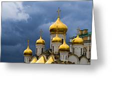 Cathedral Of The Annunciation Of Moscow Kremlin - Square Greeting Card