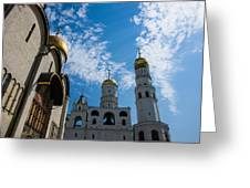Cathedral Of The Dormition And Ivan The Great Belfry Of Moscow Kremlin Greeting Card