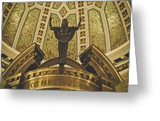 Cathedral Of The Immaculate Conception Detail - Mobile Alabama Greeting Card