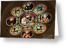 Cathedral Stained Glass Greeting Card
