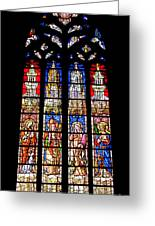 Cathedrale D'aix En Provence.france Greeting Card