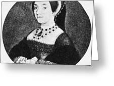 Catherine Howard (1520-1542) Greeting Card