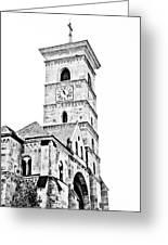 Catholic Cathedral In Alba Iulia Greeting Card