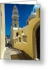 Catholic Cathedral Santorini Greeting Card