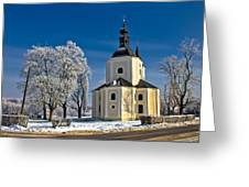 Catholic Church In Town Of Krizevci Greeting Card