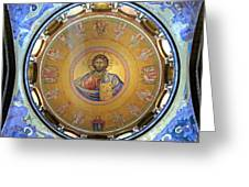 Catholicon No. 2 Greeting Card