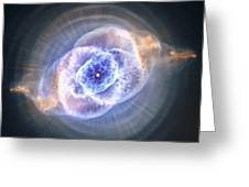 Cat's Eye Nebula Greeting Card